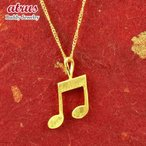 24金ネックレス 8分音符 ゴールド 24K 音符 ペンダント 純金 ゴールド k24 レディース スクリューチェーン 音楽 送料無料