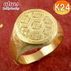 24金 指輪 メンズ 印台 亀甲に桔梗紋 純金 リング 幅広 k24 24k 金 ゴールド ピンキーリング シンプル 人気 男性用 送料無料