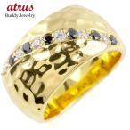 18金 リング メンズ ダイヤモンド ブラックダイヤモンド 幅広 指輪 槌目 槌打ち ロック仕上げ つや消し イエローゴールドk18 ピンキーリング 送料無料