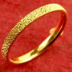 純金 24金 指輪 メンズ 20号 鍛造 リング k24 24k 金 ゴールド ピンキーリング シンプル 地金 人気 男性 あすつく 送料無料