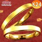 純金 24金 ペアリング 2本セット 鍛造 指輪 k24 24k 金 ゴールド 結婚指輪 安い マリッジリング カップル メンズ レディース  シンプル 地金 人気 送料無料