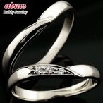 結婚指輪 ペアリング マリッジリング ウエディング キュービックジルコニア シルバー ストレート カップル メンズ レディース