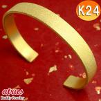造幣局検定刻印付 24金 メンズ バングル ブレスレット 純金 24K k24 鍛造技法 ダイヤモンドダスト シンプル 地金 男性 送料無料