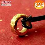 造幣局検定刻印付 24金ネックレス ハワイアンジュエリー トップ メンズ 純金 ベビーリング ゴールド 24K 革ひも ペンダント k24 地金 あすつく 送料無料