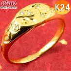純金 24金 リング ダイヤモンド メンズ 指輪 k24 24k 金 ゴールド ピンキーリング 彫り エングレーヴィング 男性 送料無料