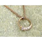 ベビーリン グダイヤモンド ペンダントネックレス ピンクゴールドK18 18金 4月誕生石 ダイヤ 出産祝い 送料無料
