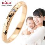 ピンキーリング タンザナイト 指輪 刻印 ピンクゴールドk18 指輪 一粒 12月誕生石 18金 ストレート 2.3