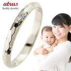 ピンキーリング タンザナイト 指輪 刻印 プラチナ 12月誕生石 ママジュエリー 出産祝い 育児 ママデビュー ストレート 2.3