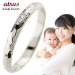 ピンキーリング ダイヤモンド 指輪 刻印 プラチナ 4月誕生石 ママジュエリー 出産祝い 育児 ママデビュー ストレート 2.3