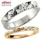 ハワイアンジュエリー ペアリング プラチナ 結婚指輪 ハワイアン 900 ピンクゴールドk18PT900 k18PG結婚記念リング2本セット 結婚式 18金 ストレート カップル