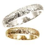 ハワイアンジュエリー ペアリング プラチナ 結婚指輪 ハワイアン 900ピンクゴールドk18PT900 k18PG結婚記念リング2本セット 結婚式 18金 ストレート カップル