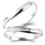 ペアリング ハードプラチナ950 結婚指輪 ダイヤモンド プラチナ マリッジリング ダイヤ 結婚式 pt950 ストレート カップル