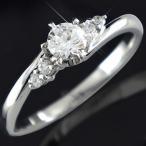 鑑定書付き 婚約指輪 エンゲージリング プラチナ 一粒 大粒 ダイヤモンドリング VSクラス ダイヤモンド ダイヤ プラチナリング ストレート シンプル 人気