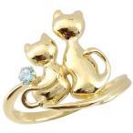 ショッピングピンキーリング ピンキーリング ピンキーリング 猫 リング 指輪 イエローゴールドk18 18金 ストレート 宝石
