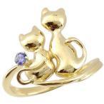 猫 リング アメジスト 指輪 イエローゴールドk18 2月誕生石 18金 ストレート