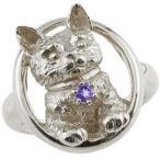ピンキーリング 猫 プラチナ リング アメジスト 指輪 2月誕生石 ストレート 宝石