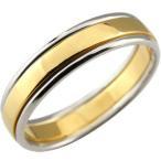ショッピング指輪 指輪 イエローゴールドk18 リング ピンキーリング プラチナ コンビ 地金リング 宝石なし シンプル 人気