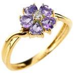 アメジスト フラワーリング ダイヤモンド 指輪 花 イエローゴールドk18 ダイヤ レディース 人気 18金 2月誕生石 ストレート