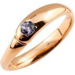 アメジスト リング 指輪 ピンキーリング ピンクゴールドk18 18金 シンプル 一粒 レディース 2月誕生石 ストレート