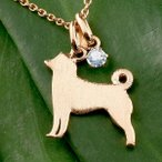 犬 ネックレス ブルームーンストーン 一粒 ペンダント 柴犬 ピンクゴールドk18 18金 いぬ イヌ 犬モチーフ 6月誕生石 チェーン  シンプル 人気