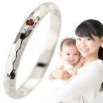 ピンキーリング ガーネット 指輪 刻印 ホワイトゴールドk18 指輪 一粒 1月誕生石 18金 ストレート 2.3