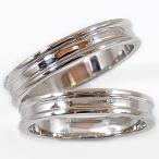 結婚指輪 プラチナ 指輪 リング マリッジ リング 結婚