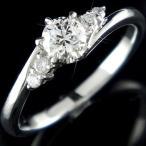 婚約指輪 安い 鑑定書付き VVS1クラス プラチナ900 ダイヤモンド 婚約指輪 エンゲージリング リング 一粒 大粒 ダイヤ ストレート  女性 ペア 送料無料