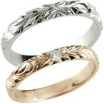ハワイアンジュエリー ハワイアンペアリング 人気 ホワイトゴールドk10 ピンクゴールドk10 結婚指輪 k10 ダイヤ 一粒 ダイヤ2本セット 10金 k10wg k10pg