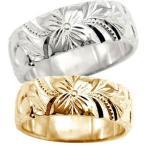ハワイアンジュエリー 結婚指輪 安い ハワイアンペアリング プラチナリング ピンクゴールドk18 結婚指輪 k18PG 結婚記念リング2本セット シンプル 人気 送料無料