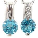 ネックレス メンズ ペアネックレス ペアペンダント ブルートパーズ ダイヤモンド ホワイトゴールドk18 チェーン 人気 18金 ダイヤ カップル 男性用 青い宝石