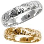ハワイアンジュエリー ハワイアンペアリング 結婚指輪 ピンクゴールドk18 ホワイトゴールドk182本セット 地金リング 18金 k18wg k18pg ストレート シンプル 人気