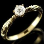 ハワイアンジュエリー 婚約指輪 エンゲージリング 一粒 イエローゴールドk18 ハワイアンジュエリー 18金 k18yg ストレート