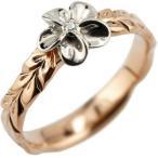 ハワイアンジュエリー 婚約指輪 エンゲージリング ハワイアン ダイヤモンド ピンクゴールドk18 コンビ 18金 pt900 k18pg ダイヤ ストレート  女性 送料無料