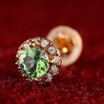 ピアス メンズ 人気 18金 片耳 ペリドット ダイヤモンド 大粒 取り巻き スタッド ピンクゴールドk18 8月誕生石ダイヤ 18k ファースト