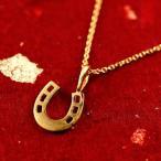 24金ネックレス メンズ 純金 ゴールド 24K 馬蹄 ホースシュー ペンダント トップ  24金 ゴールド k24 蹄鉄バテイ 男性用  シンプル 送料無料