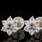 ピアス レディース タンザナイト キュービックジルコニア フラワー 花 スタッド ホワイトゴールドk18 18金 天然石 宝石