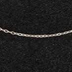 18金ペンダントトップ メンズ ネックレス ホワイトゴールドk18 アズキ 角アズキ チェーン 鎖 55cm 地金 小豆 送料無料 人気