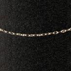 18金 ネックレス ロングネックレス ホワイトゴールドk18 チェーン ペタルチェーン 鎖 レディース 60cm 地金 送料無料