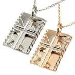 ネックレス レディース 人気 ハワイアンジュエリー ペアプラチナ ペア クロス プラチナ ピンク 十字架 ホーニング加工 マット仕上げ 18金