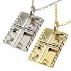 ハワイアンジュエリー ペアネックレス ペア クロス ネックレス トップ プラチナ イエローゴールドk18 18k 十字架 ミル打ち ホーニング加工 18金