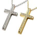 ペアネックレス ペア クロス ネックレス トップ ダイヤモンド プラチナ900 イエローゴールドk18 ダイヤ 十字架 チェーン 18金 人気 カップル