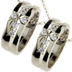 プラチナ ネックレス ペア クロスリング ダイヤモンド ペンダント ダイヤ リング チェーン 人気 ストレート カップル レディース 女性 送料無料