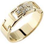 メンズ クロス ダイヤモンド リング 指輪 ダイヤモンドリング ピンキーリング イエローゴールドk18 ダイヤ 幅広指輪 十字架 18金ストレート 送料無料