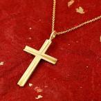 24金ネックレス 造幣局検定刻印付 女性 純金 ゴールド 24K クロス 十字架 レディース ペンダント k24 シンプル プレゼント 送料無料