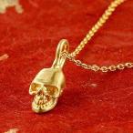 24金ネックレス トップ レディース 純金 ゴールド 24K ドクロ ペンダント スカル 髑髏 ゴールド k24 プレゼント 女性 送料無料