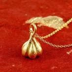 純金 24金 ゴールド 24K にんにく ペンダント ガーリック ネックレス トップ 24金 ゴールド k24 送料無料
