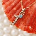 ハワイアンジュエリー メンズ 数字 1 ブルートパーズ ネックレス トップ ピンクゴールドk10 ナンバー チェーン 人気 11月誕生石 10金 青い宝石 送料無料