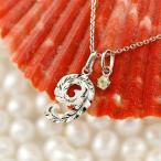 ハワイアンジュエリー メンズ 数字 9 ペリドット ネックレス トップ ホワイトゴールドk18 ナンバー チェーン 人気 8月誕生石 18金 18k 緑の宝石 送料無料