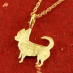 レディース 純金 ゴールド 犬 24K チワワ ペンダント トップ ゴールド k24 チェーン 40cm いぬ イヌ 犬モチーフ 送料無料 人気24金ネックレス