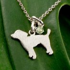 メンズ 犬 ネックレス トップ ペリドット プードル トイプー ホワイトゴールドk18 18金 いぬ イヌ 犬モチーフ 8月誕生石 チェーン 人気 宝石 緑の宝石
